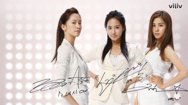 SNSD : Yuna-Yuri-Seohyun
