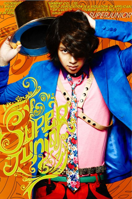 Mr. Simple - Heechul