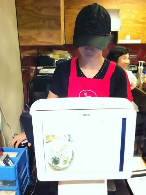 Yesung in Handel and Gretel