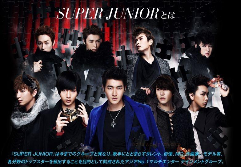 Super Junior - Opera (Japanese ver)