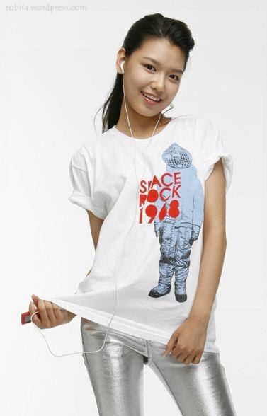 Sooyeong